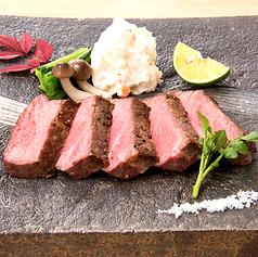 神戸牛 ステーキ
