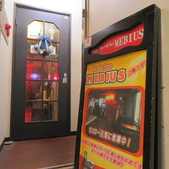 Darts&Bar MEBIUSの写真