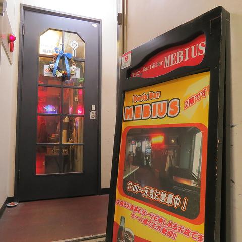 Darts&Bar MEBIUS