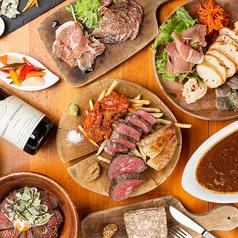 桜丘肉バル Gottsu ゴッツの写真
