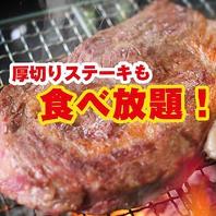 かにだけじゃない!新宿東口周辺で豪華食べ放題!