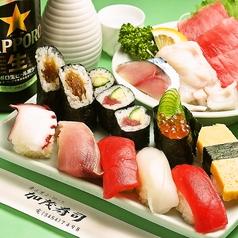 加茂寿司のコース写真