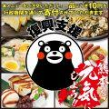 白木屋 摂津富田南口駅前店のおすすめ料理1