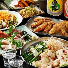 九州料理 エビス 平塚総本店のコース写真