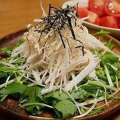 大根と水菜の梅サラダ