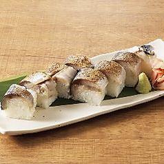 炙り〆鯖の棒寿司