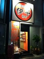 京橋駅近にNEW OPEN!