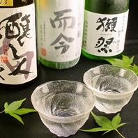 ★プレミアム日本酒★