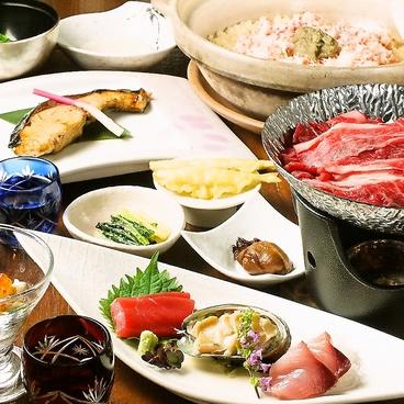 神楽坂 桃仙郷のおすすめ料理1