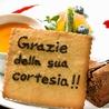 イタリア食堂 GiGi ジジのおすすめポイント2