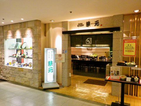 博多の雰囲気たっぷりの中でこだわりの華そばが食べられるお店。