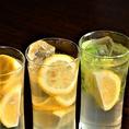 丸ごと1個凍らせたレモンが入った◎たいが特製!極旨レモンサワーもおすすめです♪