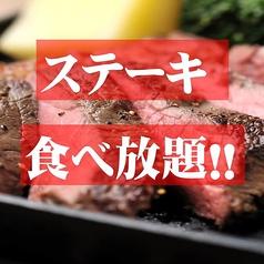 肉バル エビスカフェ 江坂店特集写真1