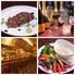 Dining&Lounge Wanderlust ワンダーラストのロゴ