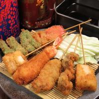 新世界の味◆本格【大阪串カツ】は本場の味