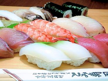 とみ寿司のおすすめ料理1