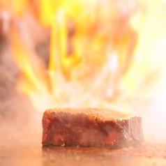 創作鉄板焼 さくらのおすすめ料理1