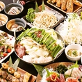 ★日曜日から木曜日限定コースもご用意★お料理と飲み放題付きのコースを2980円~ご提供いたしております。この他にもお得なコースを多数ご用意しておりますのでシーン別でご利用下さい。この機会に是非ご賞味くださいませ☆