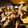名古屋嬢の台所 栄店のおすすめポイント3