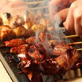 炭火焼鳥 日本橋 逢鳥のおすすめ料理2