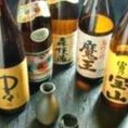 ◆鰻や一品料理に合う焼酎・日本酒が充実。鰻串など珍しいお料理と一緒にお酒もお楽しみください。〈新宿 居酒屋 和食 鰻 串 日本酒 焼酎 宴会〉