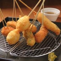 ◆銀座酒場特製!出汁で食べる串揚げ◆