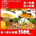 阪急大宮駅徒歩5分なので集合・解散にも便利な好立地★大人気の料理を楽しめるコースは2,500円~とコスパ抜群です!
