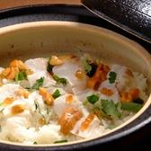 神楽坂 桃仙郷のおすすめ料理2