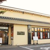 江戸前 びっくり寿司 つくし野店の雰囲気2