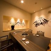 接待や記念日等特別なお食事におすすめの空間♪和を基調とした空間が◎