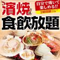 目利きの銀次 熊谷駅前店のおすすめ料理1