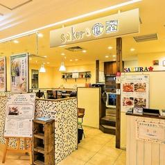 sakura食堂 マロニエゲート銀座2の雰囲気1