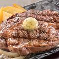 料理メニュー写真特選リブロースステーキ