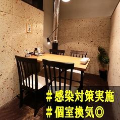 焼肉 MONSTER モンスター 高崎駅前店の特集写真