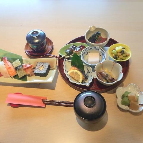 Sushidokoro Shiun image