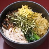 がちま家 横浜関内大通り公園店のおすすめ料理3