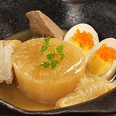 日本酒と串カツ 一穂 希SAKUのおすすめ料理2