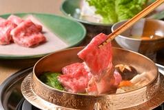 米沢牛 山懐料理 吉亭のコース写真