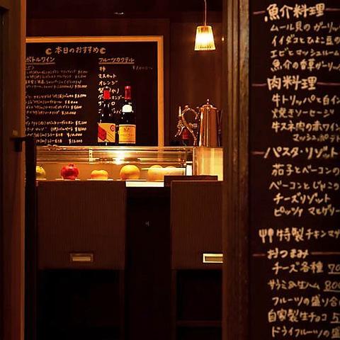 新宿に佇む大人の隠れ家!飲んでよし、食べてよし、普段使いのバールです!