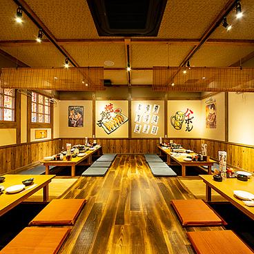 九州料理ともつ鍋 熱々屋 瀬戸店の雰囲気1