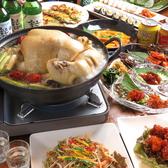 韓国料理 アンパン 内房のおすすめ料理3