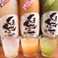 希少♪ゴロゴロ果実が入った果実酒◆くまんばち