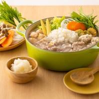 期間限定【おろし鍋スープ】