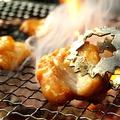 料理メニュー写真ホルモン(味噌だれor塩だれ)
