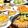 イタリア食堂 GiGi ジジのおすすめポイント1