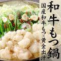 土火楽 武蔵店のおすすめ料理1
