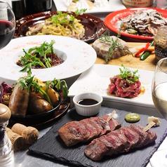 熟成肉バル ビストロ ワインカフェ ARASHI 鶴屋町のおすすめ料理1