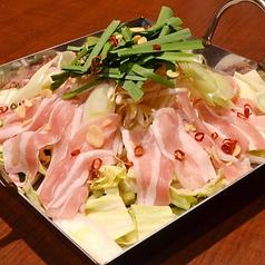 鍋KING 北新地店のおすすめ料理1
