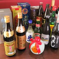 紹興酒、白酒種類豊富!