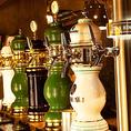 ベアレンヴァルト自慢のズラリと並ぶ、陶器のビールサーバー!ビール好きなら、見ただけでワクワクするはず☆常時7種の世界各国の樽生+季節ごとにゲスト樽生ビールを追加。
